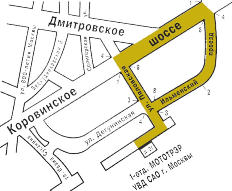 Экзаменационный маршрут ГИБДД